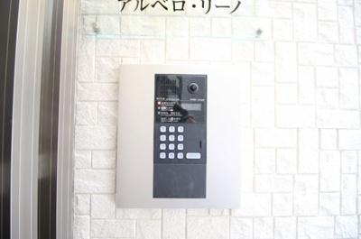 【ロビー】アルベロ・リーノ 仲介手数料無料
