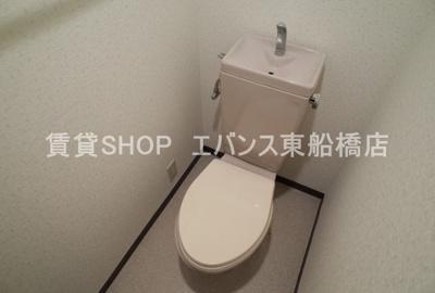 【トイレ】グランシャリオ