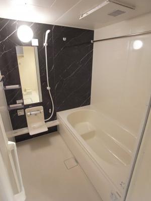 【浴室】グランドール 千種