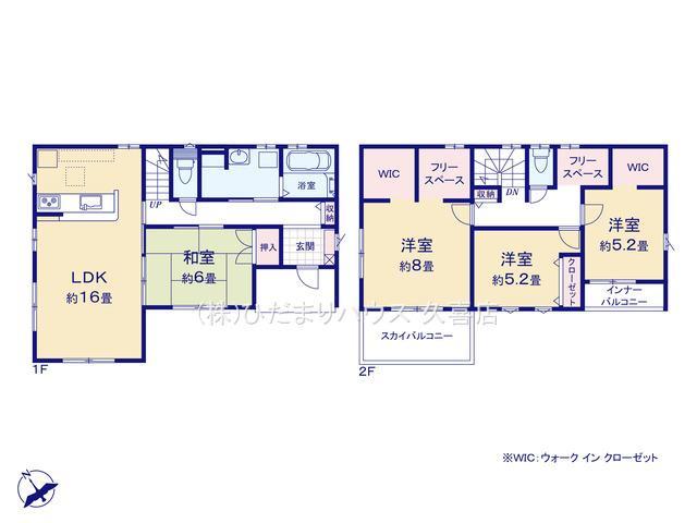 4LDK+Sで収納豊富♪フリースペースも2部屋付いております♪