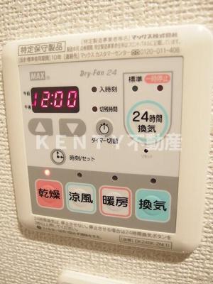 【設備】ステラフィッサ2465