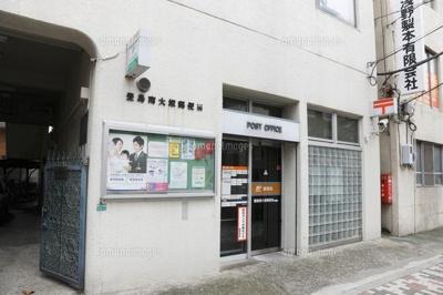 南大塚郵便局