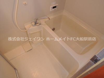 【浴室】コープ今井