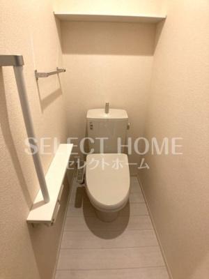 【トイレ】ラルーチェ