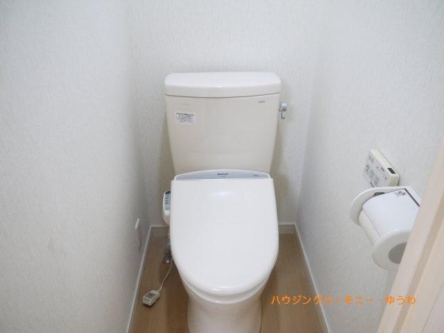 【トイレ】宏和マンション池袋