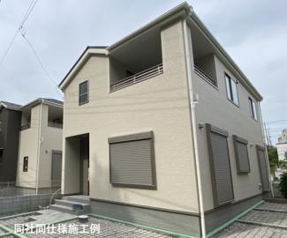 新京成線「高根公団」駅徒歩11分の全1棟の新築一戸建てです。