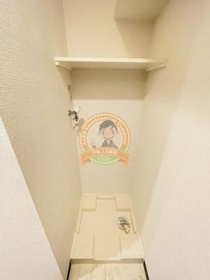 【設備】Rising place 桜木町