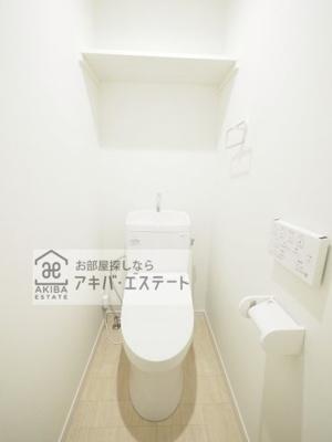 【トイレ】LAUREL三ノ輪