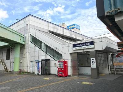 八千代台駅(京成 本線)まで1,891m