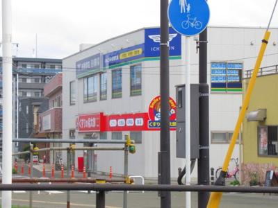 くすりの福太郎大和田駅前店まで887m