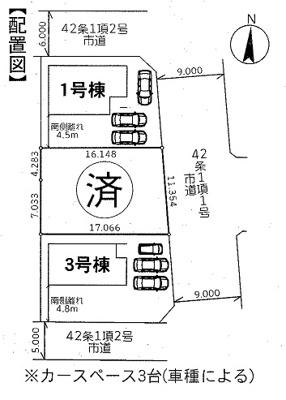 【区画図】加須市北下新井 新築分譲住宅全3棟 LIGNAGE1号棟