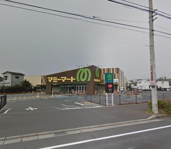 マミーマート松戸古ヶ崎店