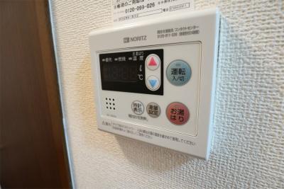 【内装】メゾン・ド・ブリューム