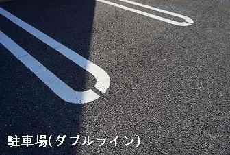 【駐車場】メイプル