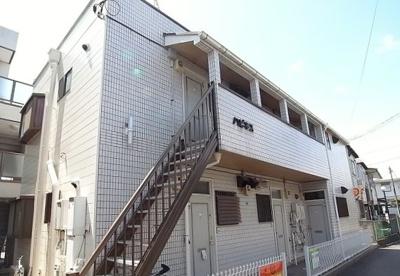津田沼駅徒歩12分!
