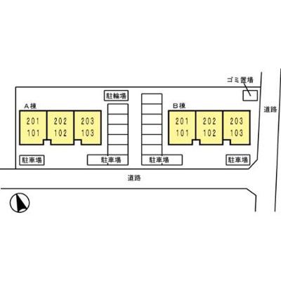 【区画図】ロード&スカイ 光
