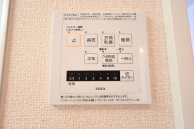 【設備】D-room片野新町
