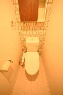 【トイレ】Grand soleil小倉北