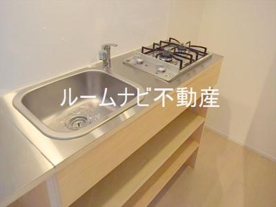 【キッチン】ネオス中板橋