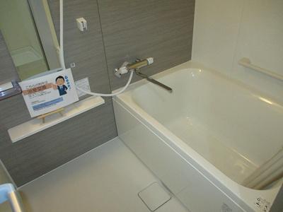 【浴室】サンライフ小倉南(No.7062)