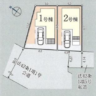 【区画図】板橋区四葉1丁目 新築戸建 1号棟 5680万円