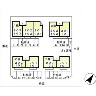 【区画図】コスモジョイ A