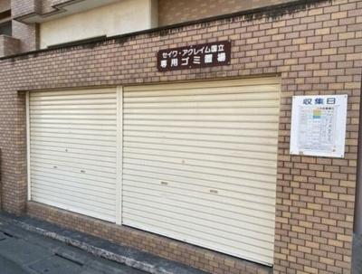 【その他共用部分】セイワ・アクレイム国立