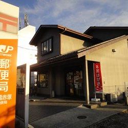 赤塚郵便局