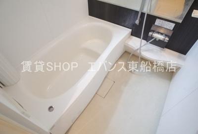 【浴室】グランドゥールヒルⅡ