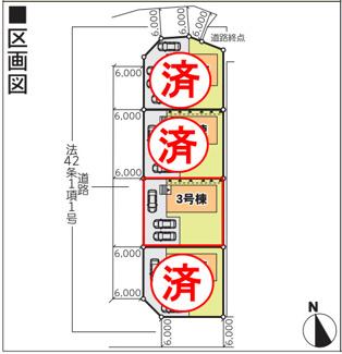 【区画図】福島市松川町字東長壇   3号棟  松川小学校、松陵中学区
