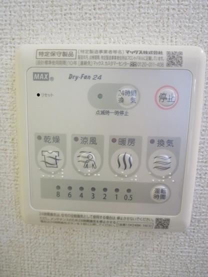 【設備】パインヴィレッジ