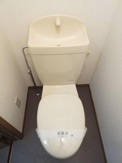 【トイレ】ベルヴィレッジC