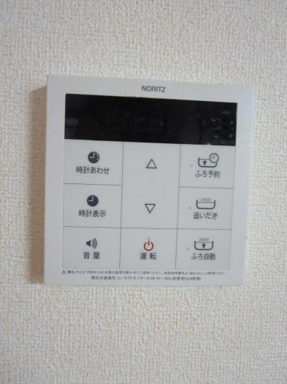 【設備】ベルヴィレッジC