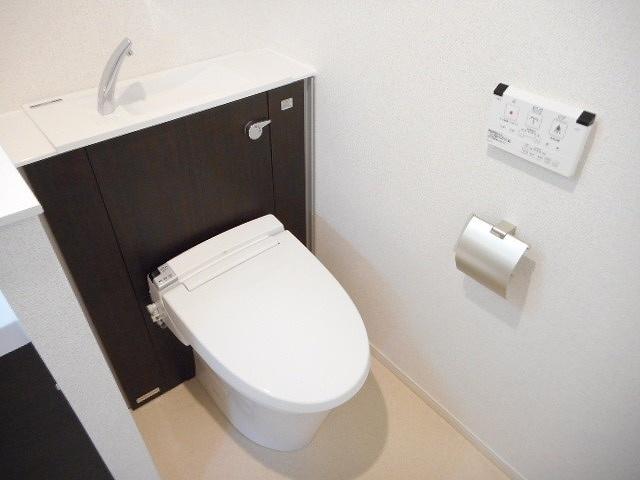 【トイレ】グランコート