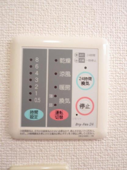 【設備】エル・クレール