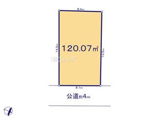 土地面積120.07平米、自由度の高いプランを実現可能です