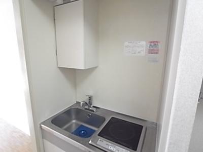 【キッチン】ジョイフル津田沼