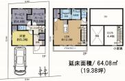 武蔵野市関前3丁目 5,980万円 新築戸建【仲介手数料無料】の画像