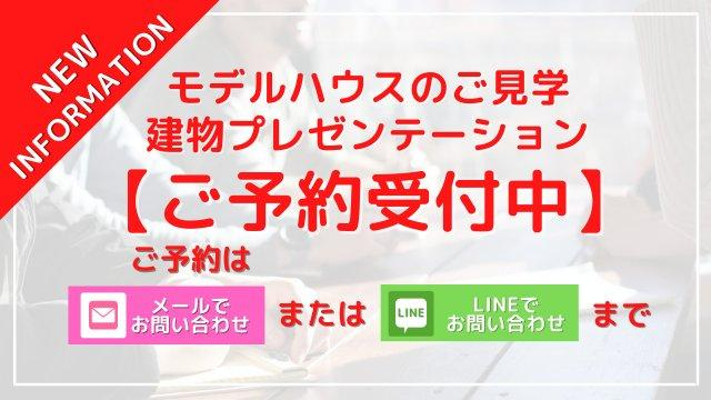 【その他】武蔵野市関前3丁目 5,980万円 新築戸建【仲介手数料無料】