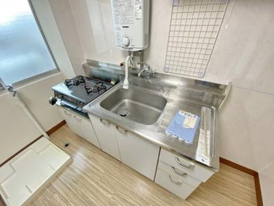 【キッチン】正栄荘