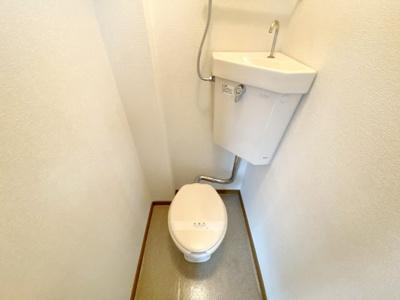 【トイレ】正栄荘