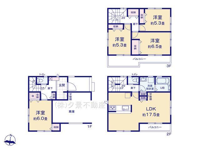 川口市大字伊刈1017-6(全1戸)新築一戸建てリーブルガーデン