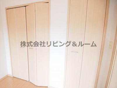 【収納】サンライズレジデンス