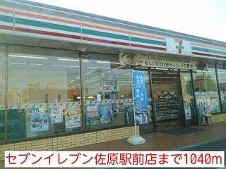 セブンイレブン佐原駅前店まで1040m