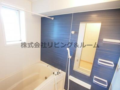 【浴室】サンライズレジデンス