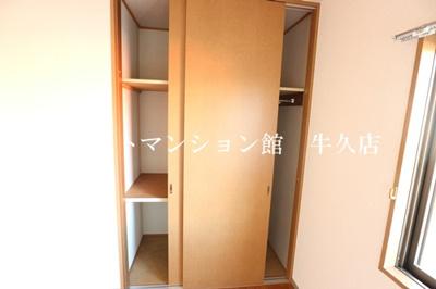 【収納】牛久ロイヤルレジデンスCⅣ型