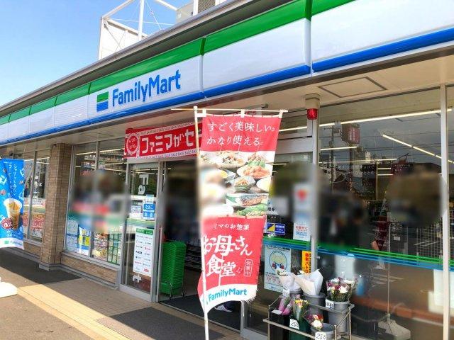 ファミリーマート松戸五香西店