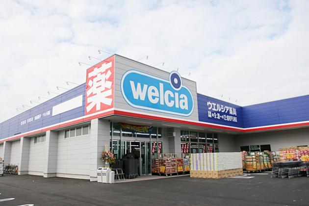 ウエルシア松戸五香西店