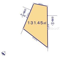 土地面積131.45平米、ご希望のハウスメーカーにて建築可能