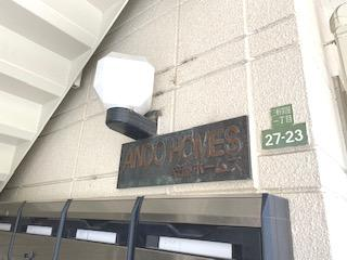 【その他】安藤ホームズ バストイレ別 駅近 室内洗濯機置場
